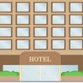 ホテルや自宅に誘う