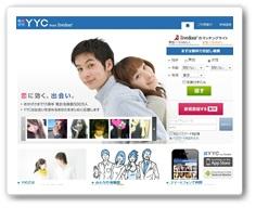 YYC(ワイワイシー)口コミ評判!