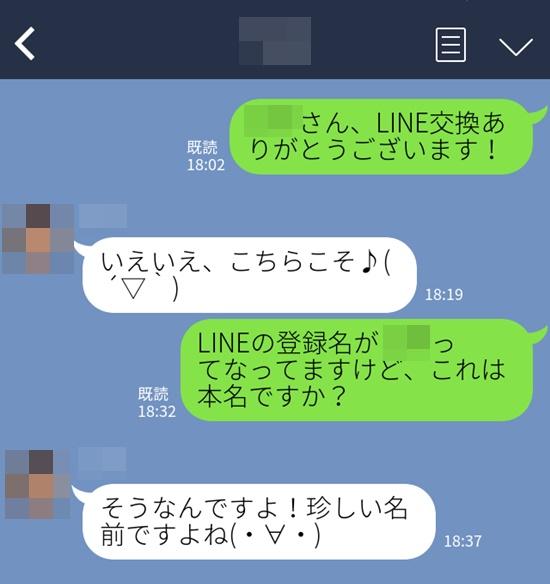 PCMAX-LINE01-2